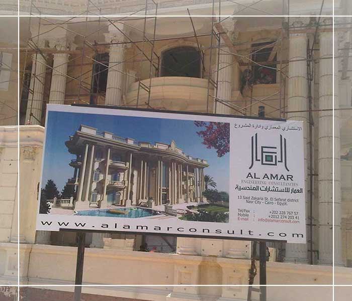 Gamal Abd El Hakim New Cairo