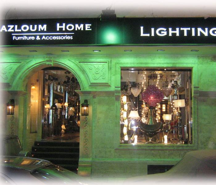Mazloum mall - Loran Alex