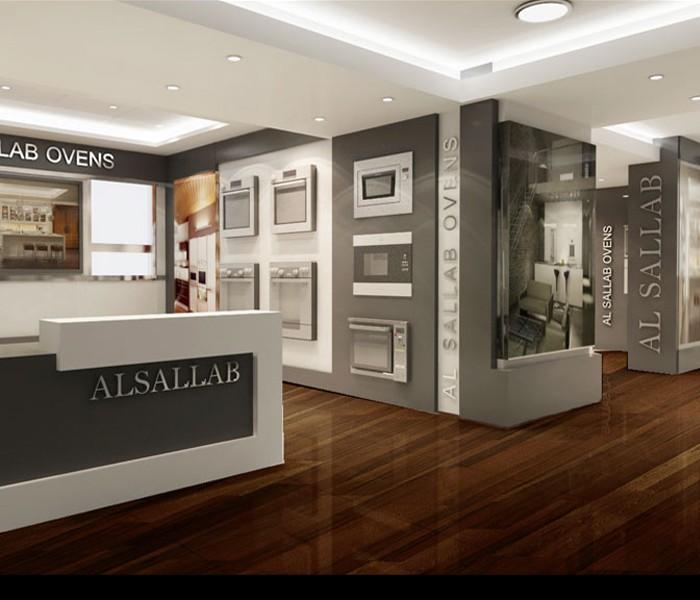 Tarek Elsallab Mall - Nasr City