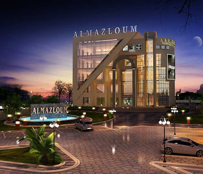 Mazloum Mall - North Coast