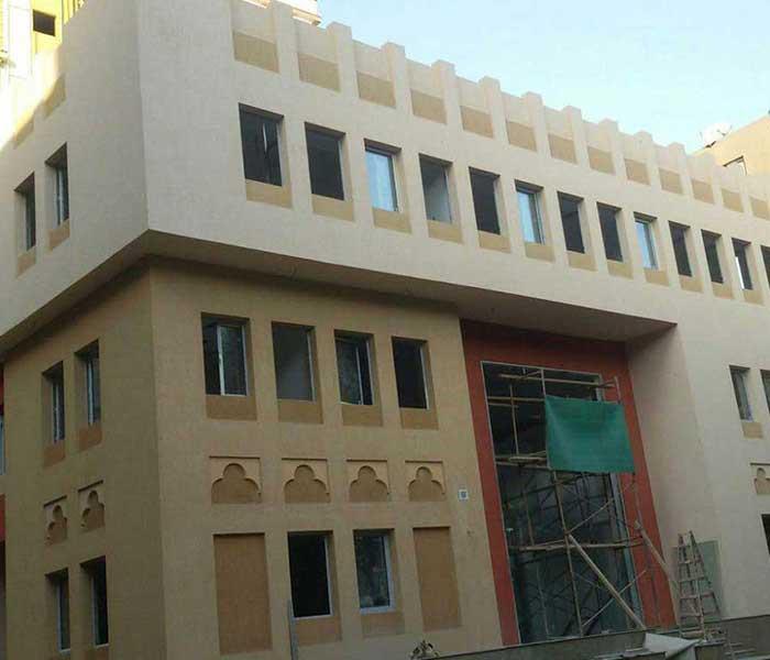 Bahrain Student Club